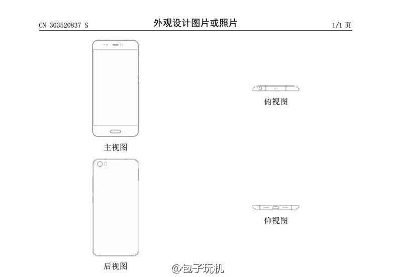 Xiaomi Mi 5 Patent document 2
